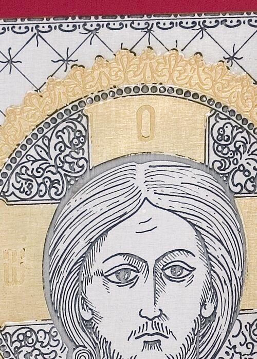 Detailansicht der gravierten Frontplatte