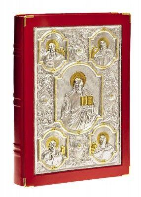 Evangeliareinband mit verzierter Metallplatte